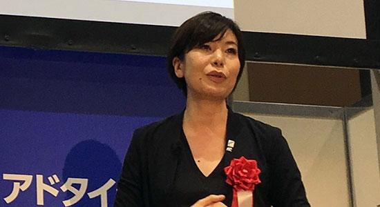 株式会社ファクトリージャパングループ マーケティング本部 本部長 海野 由美子氏