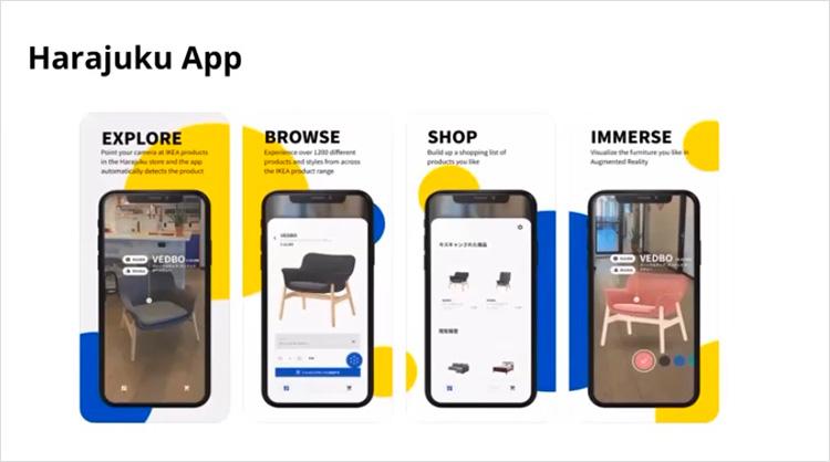 IKEA原宿アプリ