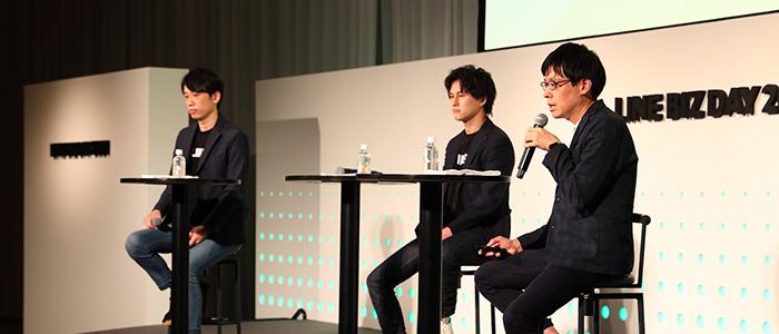 (画像右より)東急株式会社 課長 乗松 康行 氏 / LINE株式会社 谷口 友彦 氏、高木 祥吾 氏