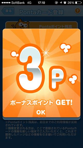 7-2card