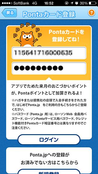 7-3card