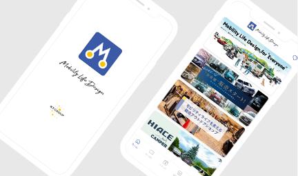 トヨタモビリティ神奈川公式アプリ