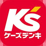 apps_ksdenki