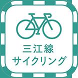 apps_sankousen