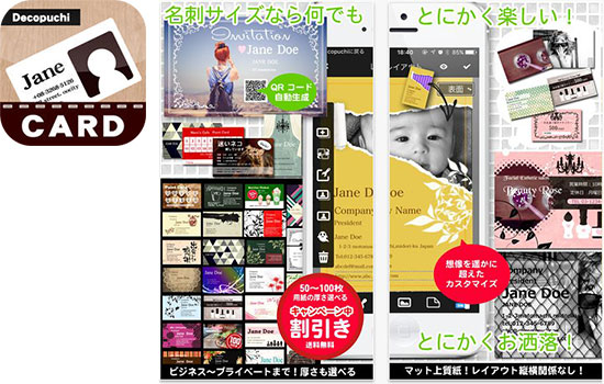 businesscard-app01