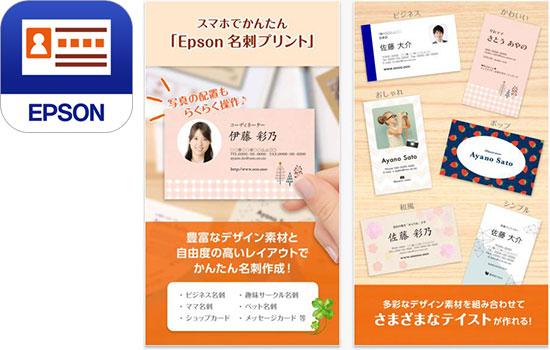 businesscard-app05