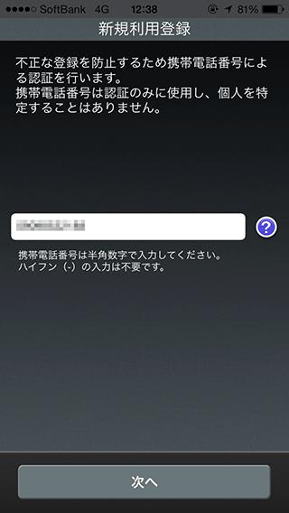 geo7_tel