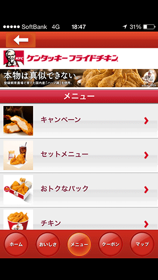 kentucky12_menu