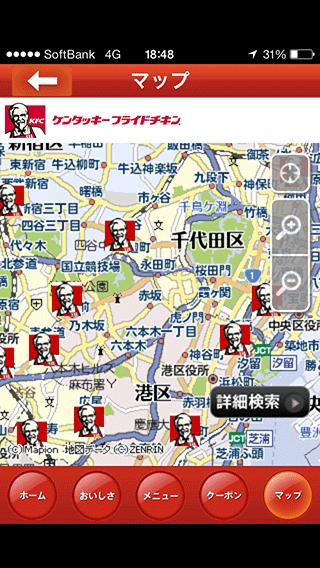 kentucky13_map