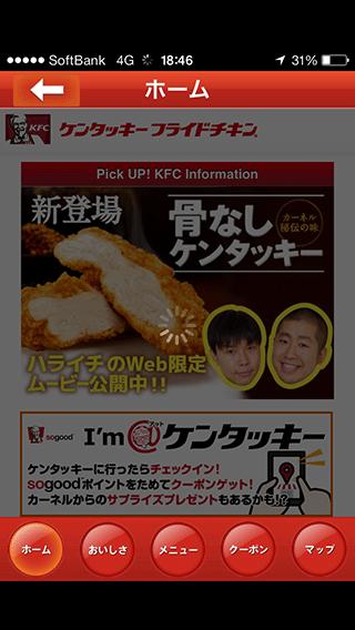 kentucky7_yomikomi