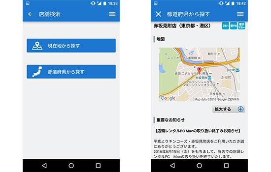 kinkos-app04