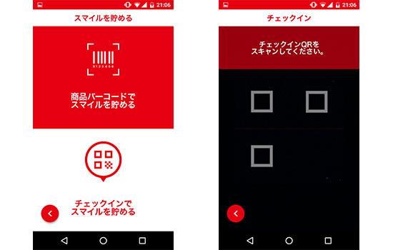 lotte-app03