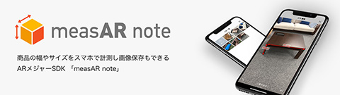 measAR note(メジャーノート)