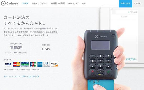 mobile-payment04