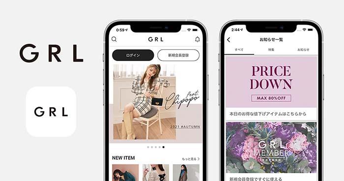 GRL(グレイル)公式アプリ