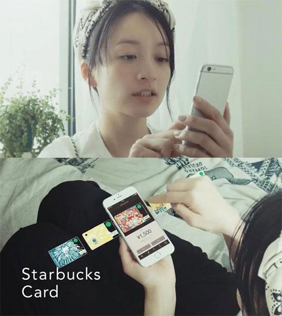 starbaucks-app03