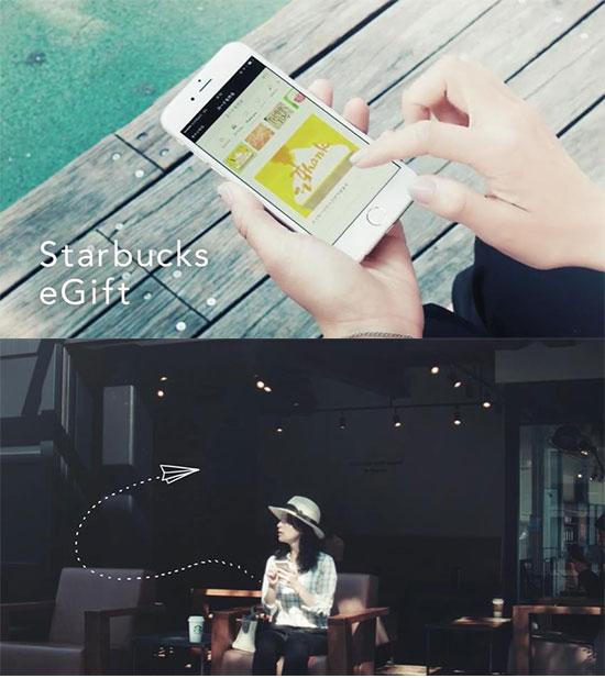 starbaucks-app05