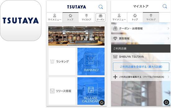 stock-app01