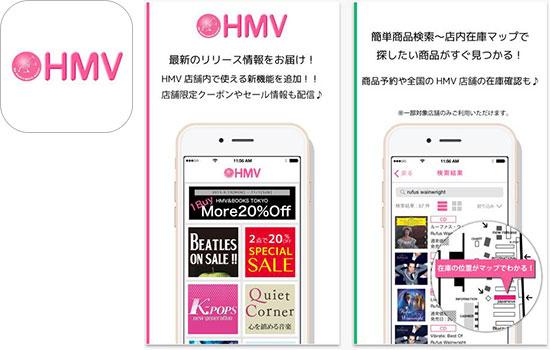 stock-app02