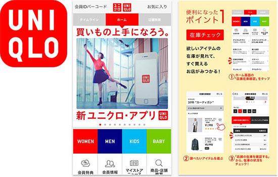 stock-app05