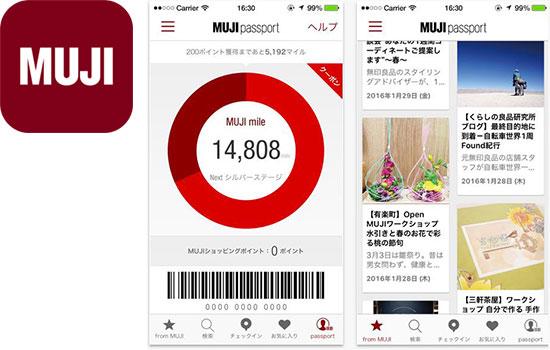 stock-app06