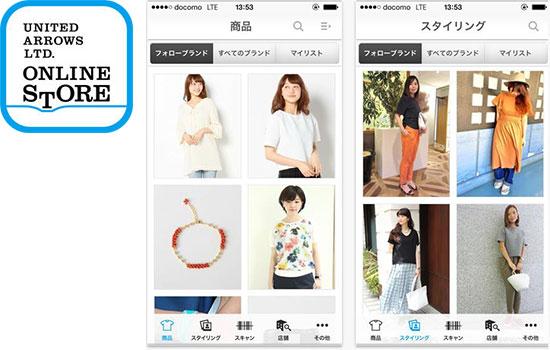 stock-app07