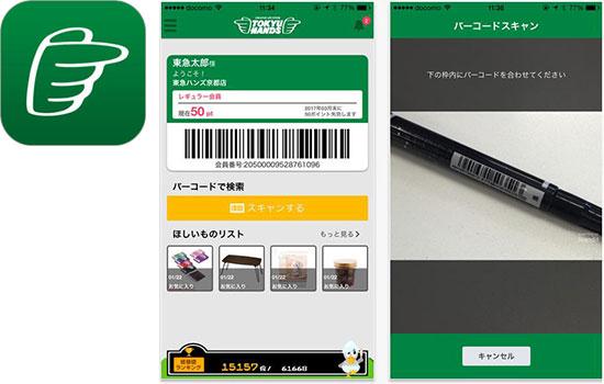 stock-app09