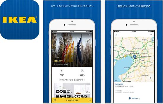 stock-app10