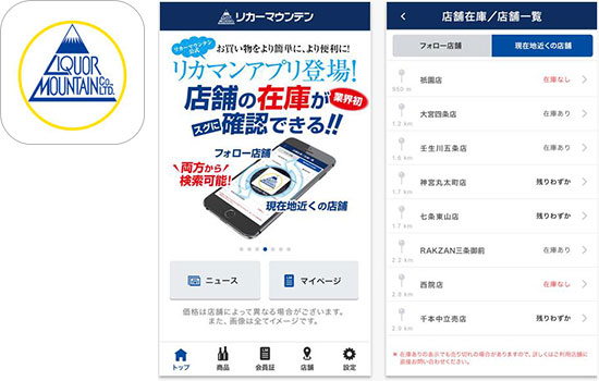 stock-app11