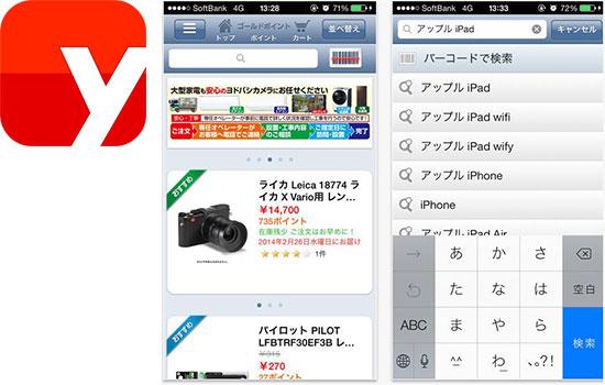 stock-app12