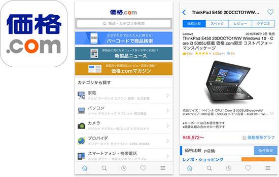 stock-app13