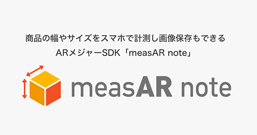 measAR note