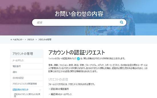 twitter-bluebadge02