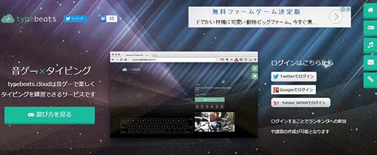 typing08